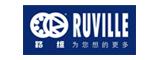 路维/RUVILLE