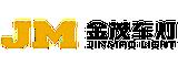 金茂/JM