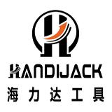 海力达/HANDIJACK