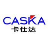卡仕达/CASKA