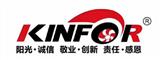金日孚/KINFOR