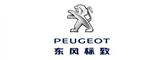 东风标致/PEUGEOT