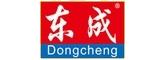 东成/Dongcheng