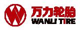万力轮胎/WANLI
